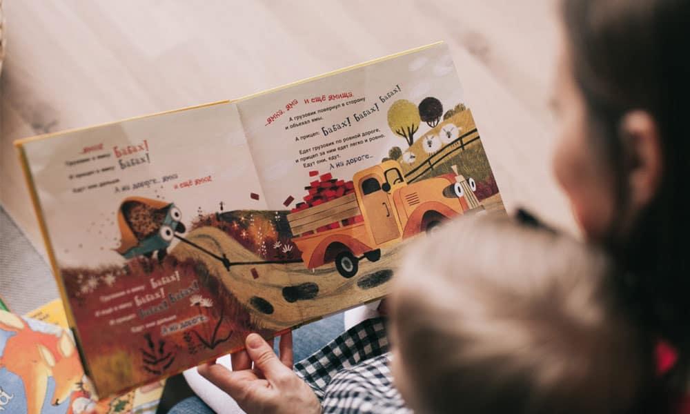 ¿Cómo ayuda la estimulación temprana en el desarrollo infantil?
